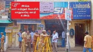Full Vaccination is must in Nilgiri District Tamilnadu Tamil News
