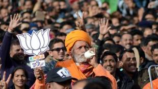 RSS, BJP, UP elections, UP assembly elections 2022