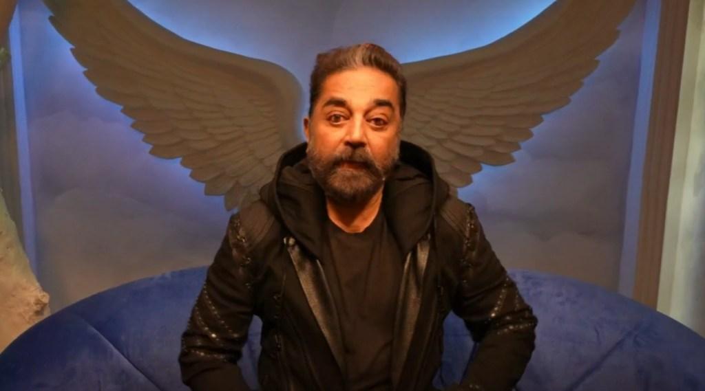 Bigg Boss Season 5, Bigg Boss Tamil Season 5