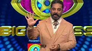 bigg boss tamil 5, bigg boss walk out, bigg boss tamil 5, bigg boss, vijay tv, namitha marimuthu walk out, பிக் பாஸ் 5, பிக் பாஸ், விஜய் டிவி, நமீதா, பிக் பாஸ் வீட்டில் இருந்து வெளியேறிய நமீதா மாரிமுத்து, திருநங்கை மாரிமுத்து, கமல்ஹாசன், namitha elimination, kamal haasan, bigg boss contestant namitha, namitha transgender