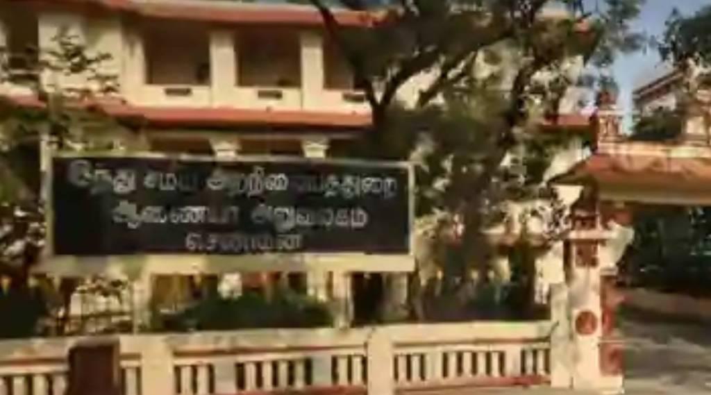 Hindu Religious and Charitable Endowments Department Employment, HRCE, no written exam,HRCE post, HRCE direct interview, எழுத்துத்தேர்வு இல்லை, இன்டர்வியூ மட்டும்தான், தமிழக அரசின் இந்து அறநிலையத் துறையில் பணியிடங்கள், வேலைவாய்ப்பு, Employment news, Tamil nadu govt employment news, tamil nadu, HRCE Employment