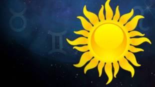 Today rasi palan, daily rasipalan, rasi palan 7th October, horoscope today, daily horoscope, horoscope 2021 today, today rasi palan, October horoscope, astrology, horoscope 2021, new year horoscope, இன்றைய ராசிபலன், அக்டோபர் 7ம் தேதி ராசிபலன், இந்தியன் எக்ஸ்பிரஸ் தமிழ், இன்றைய தினசரி ராசிபலன், தினசரி ராசிபலன் , மாத ராசிபலன், horoscope today, daily horoscope, horoscope 2021 today, today rashifal, October horoscope, astrology, horoscope 2021, new year horoscope, today horoscope, horoscope virgo, astrology, daily horoscope virgo, astrology today, horoscope today,scorpio, horoscope taurus, horoscope gemini, horoscope leo, horoscope cancer, horoscope libra, horoscope aquarius, leo horoscope, leo horoscope today