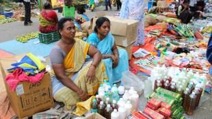 Chennai Pallavaram Friday Market