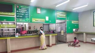 Amma Canteen, permanent job