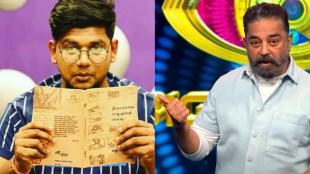 Bigg Boss 5 Tamil Kamal Hassan Abishek Elimination Priyanka