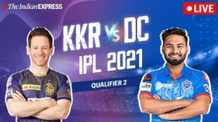 DC vs KKR Live match in tamil: IPL 2021 Qualifier 2, DC vs KKR Live score and match highlights tamil