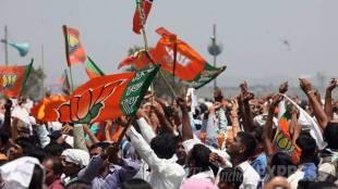 UP Polls, UP polls BJP starts community meetings, BJP