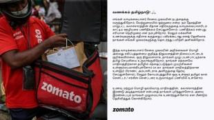 zomato, zomato asks apologies, today news, tamil news, customer care