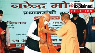 Uttar Paradesh Assembly Elections, BJP caste equations naming to New Medical colleges, uttar pradesh, pm modi, yogi adithyanath, UP politics, உத்தரப் பிரதேசம், மருத்துவக் கல்லூரிகளுக்கு ஜனசங் தலைவர்கள் பெயர், உபியில் மருத்துவக் கல்லூரிகளுக்கு தெய்வங்கள் பெயர், பாஜகவின் சாதி மத அரசியல் கணக்கு, Before Uttar Paradesh Assembly polls, tamil indian express, tamil indian express explained