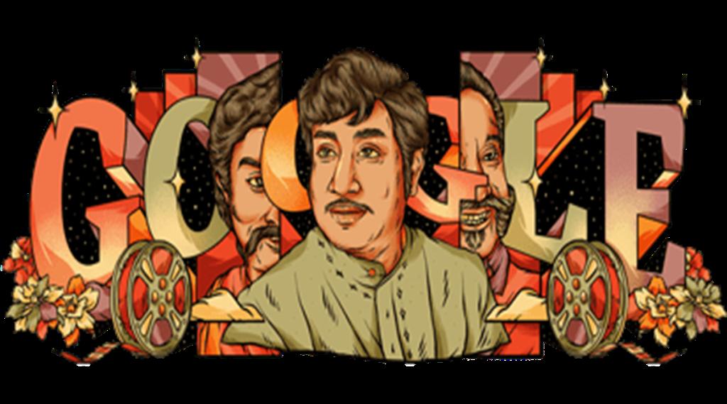 Sivaji Ganesan birthday, google doodle, today news, tamil news, entertainment news