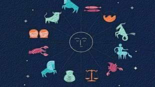 Today rasi palan, daily rasipalan, rasi palan 5th October, horoscope today, daily horoscope, horoscope 2021 today, today rasi palan, October horoscope, astrology, horoscope 2021, new year horoscope, இன்றைய ராசிபலன், அக்டோபர் 5ம் தேதி ராசிபலன், இந்தியன் எக்ஸ்பிரஸ் தமிழ், இன்றைய தினசரி ராசிபலன், தினசரி ராசிபலன் , மாத ராசிபலன், horoscope today, daily horoscope, horoscope 2021 today, today rashifal, October horoscope, astrology, horoscope 2021, new year horoscope, today horoscope, horoscope virgo, astrology, daily horoscope virgo, astrology today, horoscope today,scorpio, horoscope taurus, horoscope gemini, horoscope leo, horoscope cancer, horoscope libra, horoscope aquarius, leo horoscope, leo horoscope today