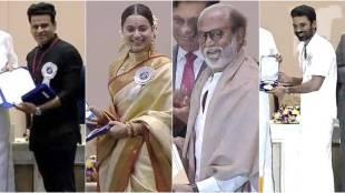 National Cinema Awards 2021 Dhanush Rajinikanth Vijay Sethupathy won