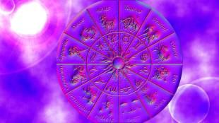 Today rasi palan, daily rasipalan, rasi palan 20th October, horoscope today, daily horoscope, horoscope 2021 today, today rasi palan, October horoscope, astrology, horoscope 2021, new year horoscope, இன்றைய ராசிபலன், அக்டோபர் 20ம் தேதி ராசிபலன், இந்தியன் எக்ஸ்பிரஸ் தமிழ், இன்றைய தினசரி ராசிபலன், தினசரி ராசிபலன் , மாத ராசிபலன், horoscope today, daily horoscope, horoscope 2021 today, today rashifal, October horoscope, astrology, horoscope 2021, new year horoscope, today horoscope, horoscope virgo, astrology, daily horoscope virgo, astrology today, horoscope today,scorpio, horoscope taurus, horoscope gemini, horoscope leo, horoscope cancer, horoscope libra, horoscope aquarius, leo horoscope, leo horoscope today