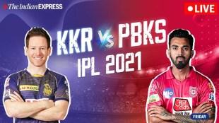 KKR vs PBKS Live score: KKR vs PBKS Live updates and match highlights