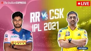 RR vs CSK Live score: CSK VS RR Live updates and match highlights in tamil