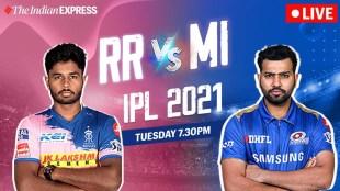 RR vs MI Live Score in tamil: RR vs MI Live Score, match highlights in tamil: