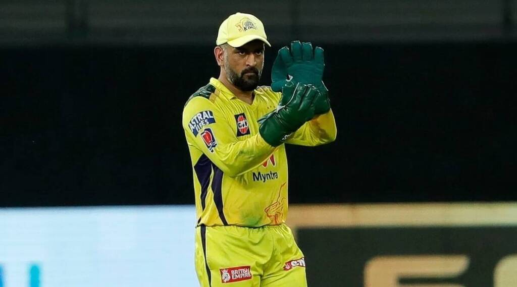 Ipl Tamil News: MS Dhoni's last game in Chennai