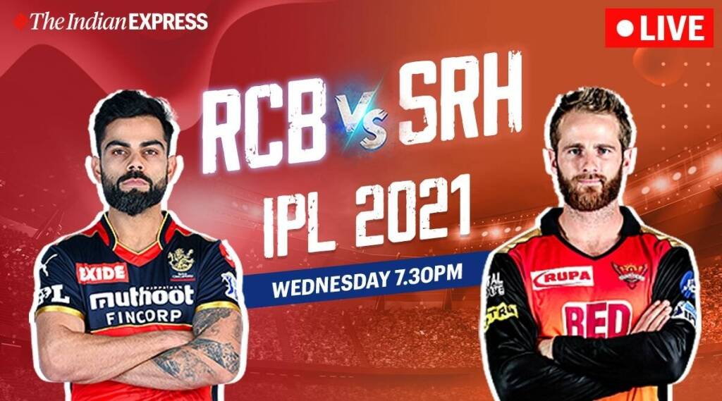 RCB vs SRH match in tamil: RCB vs SRH Live Score and match highlights in tamil