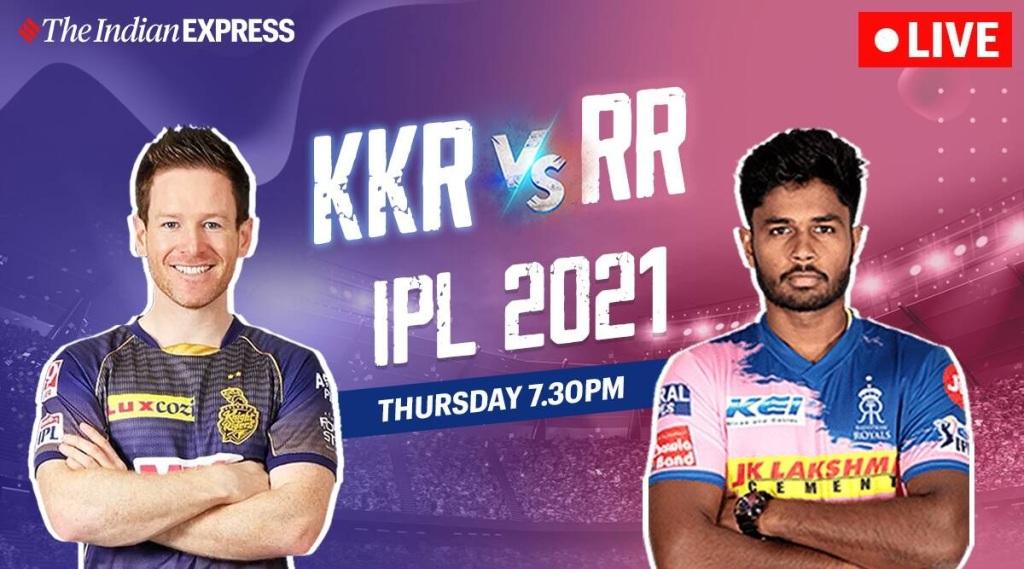 KKR vs RR Highlights in tamil: KKR beat RR by 86 runs Tamil News