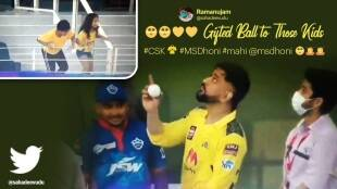Ipl Tamil News: MS Dhoni gifts signed ball to young CSK fans Tamil News