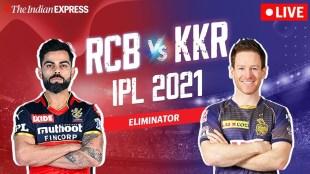 RCB vs KKR Live match in tamil: IPL 2021 Eliminator, RCB vs KKR Live Streaming and match Highlights tamil