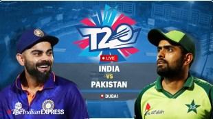 Ind vs pak live match tamil: Ind vs pak live score and match highlights tamil