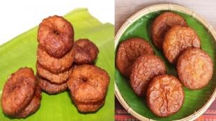 Athirasam Recipe in Tamil: Traditional Adhirasam making In Tamil