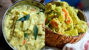 Aviyal recipe in tamil: How To Cook mixed vegetable (avial) in tamil