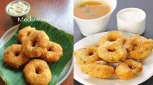 medu vada recipe in tamil: Easy & Crispy Medu Vada making tamil
