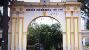 Tamilnadu news in tamil: age limit increased to 5 years for school teachers